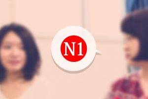 Online Japanese N1 Course(All 10 lessons) Udemy Courses Free Download